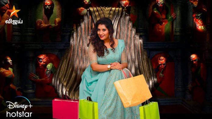 Bigg Boss Priyanka Deshpande