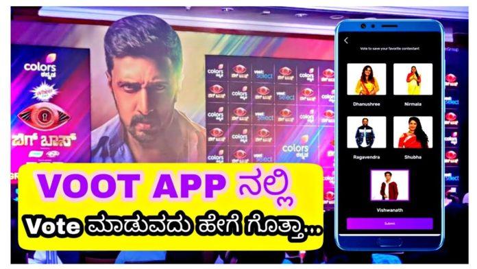 Bigg-Bosss-Kannada-8-Week-6-vote-results-6th-april