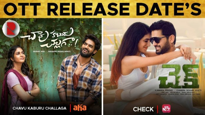 Chaavu Kaburu Challaga ott release date
