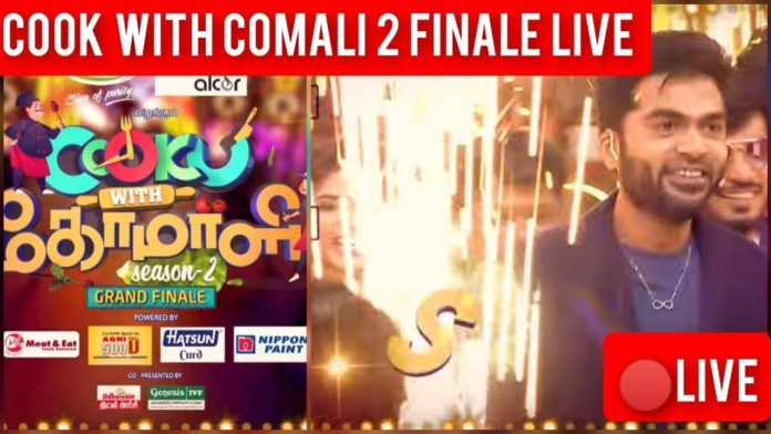 Cook with comali 2 finale live