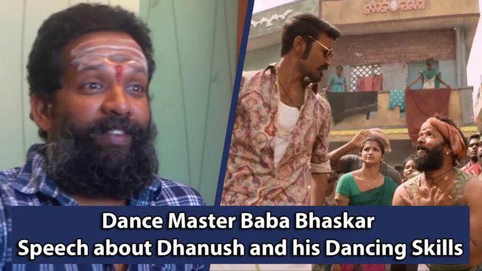 Dhanush Baba Bhaskar