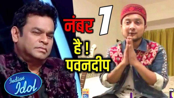 Indian Idol 12 Pawandeep 11 April 2021