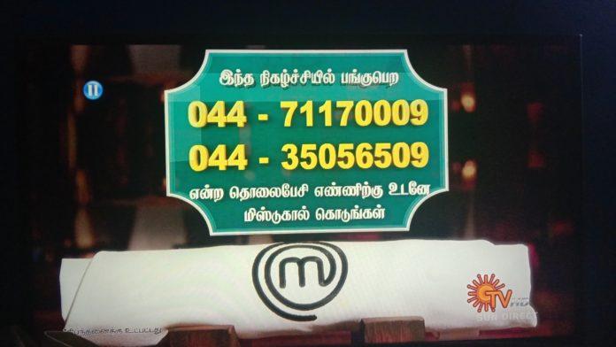 MasterChef Tamil registration
