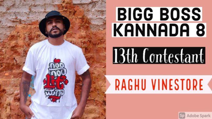 Raghu Gowda elimination