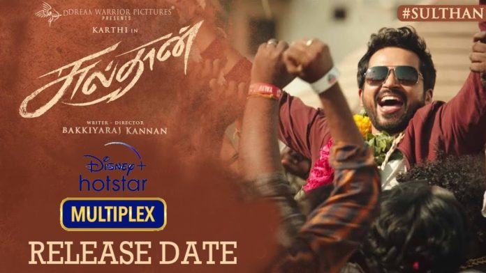 Sulthan OTT release