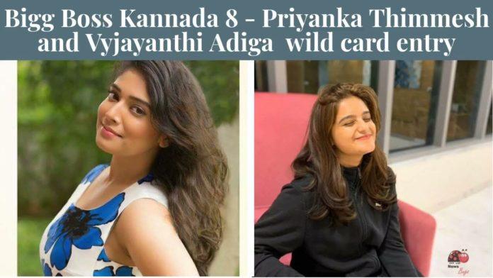 Vyjayanthi Adiga Bigg Boss Kannada 8