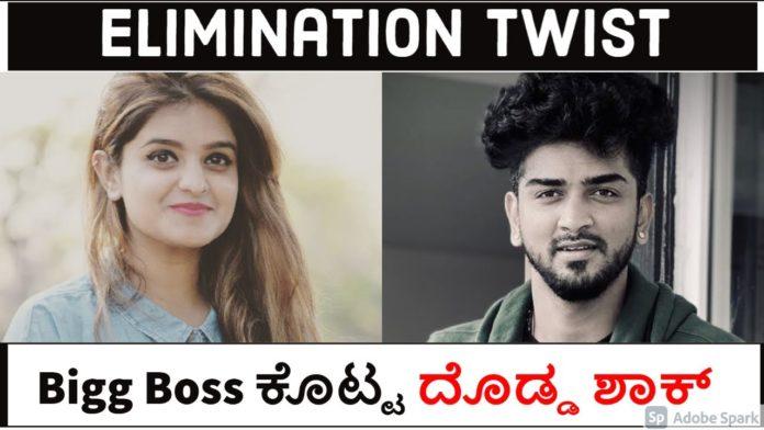 Vyjayanthi Adiga eliminated