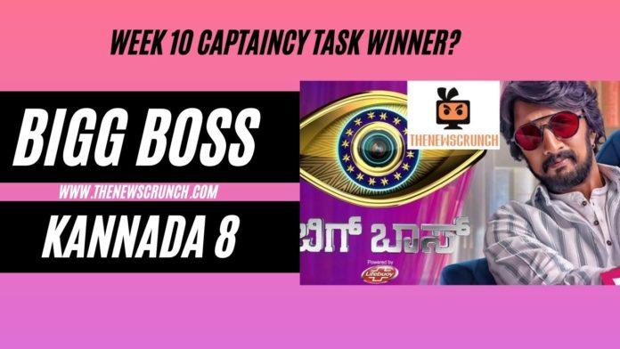 bigg boss kannada 8 week 10 captaincy task winner