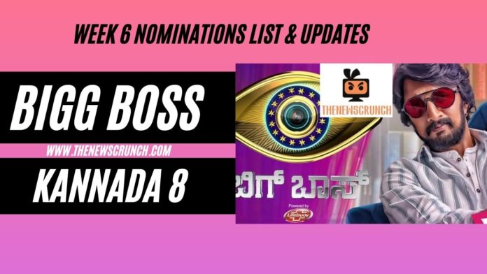 bigg boss 8 kannada vote results week 6