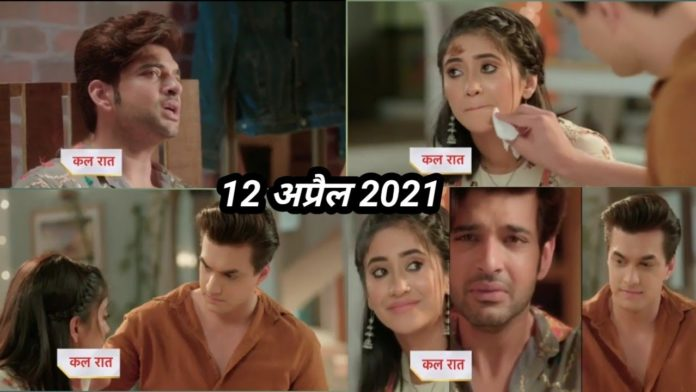 Yeh rishta kya kehlata hai 12 april 2021