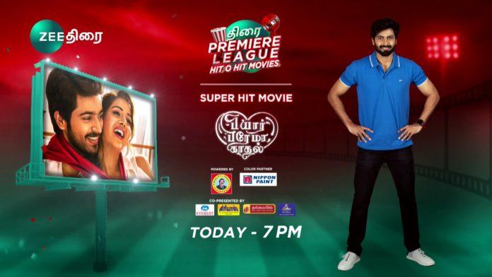Zee Thirai Premiere League
