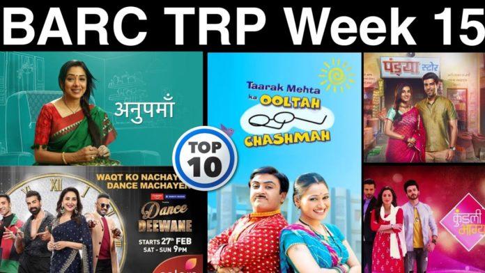 barc trp ratings week 15