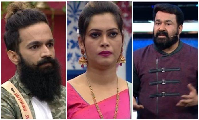bigg-boss-malayalam-season-3-nominations-list-week-9