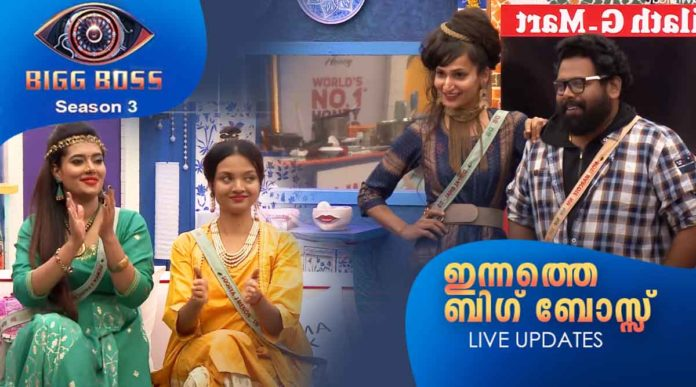 biggboss-malayalam-3-april-15th-episode-awards-night