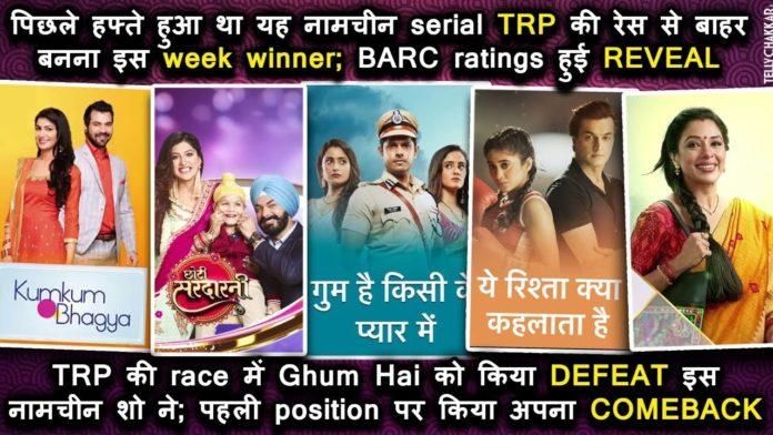 BARC TRP Ratings Week 20 2021