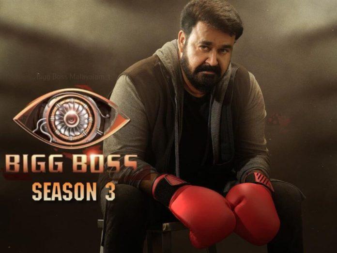 Bigg Boss Malayalam 3 Ticket to finale