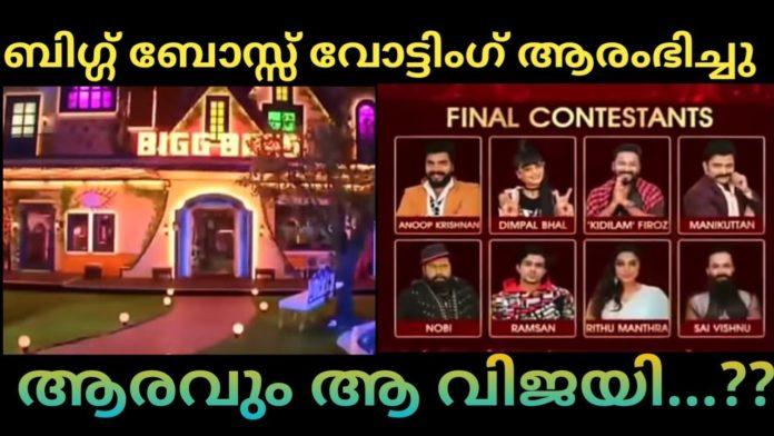 Bigg Boss Malayalam 3 vote finale