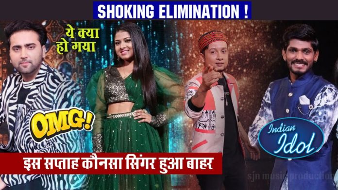 Indian Idol 12 Elimination 30th May 2021