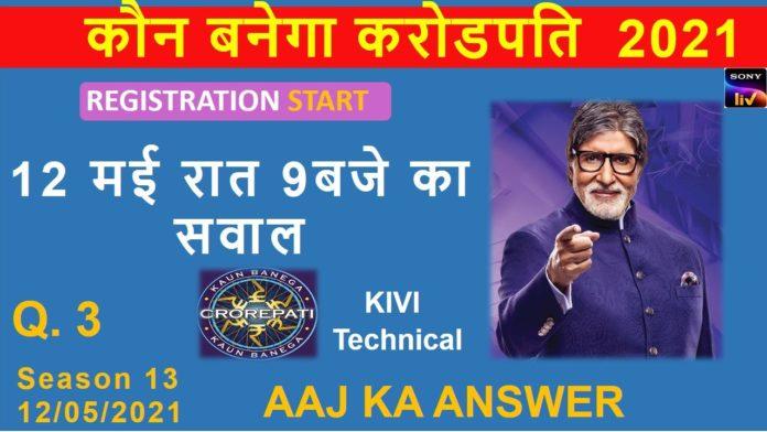KBC 13 Question 3