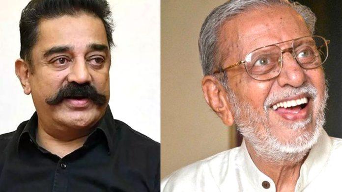 Kamal Charuhasan
