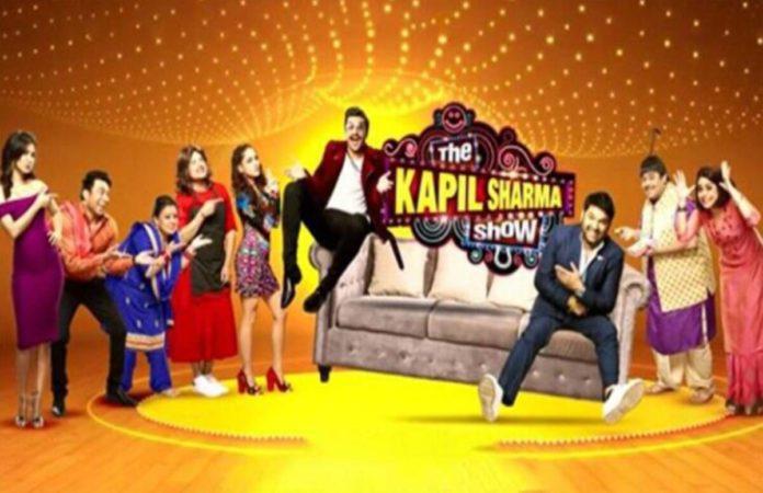 Kapil Sharma show new season