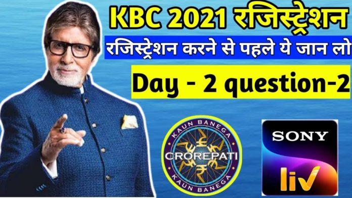 Kaun Banega Crore Pati 2021 2nd quesstion