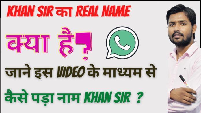 Khan Sir GS Patna