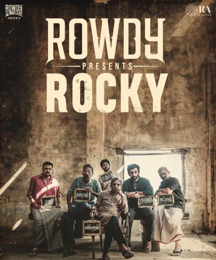 Rocky Tamil movie OTT release