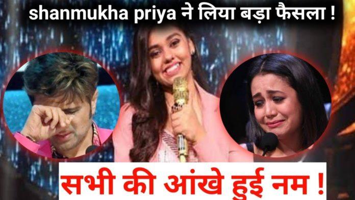 Shanmukha Priya Indian Idol 12 elimination