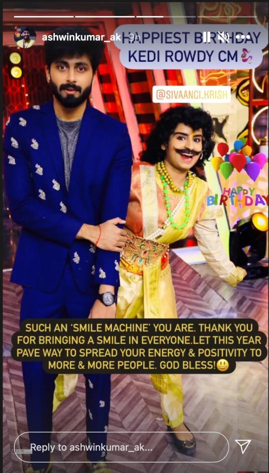 Shivangi birthday wishes 1