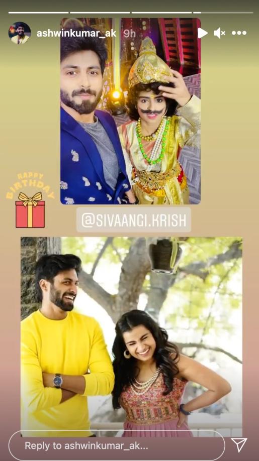 Shivangi birthday wishes 2