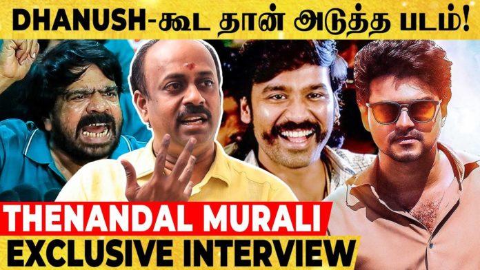 Thenandal Films Murali