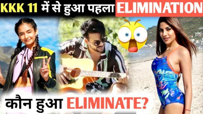 Vishal Aditya Singh kkk11 elimination