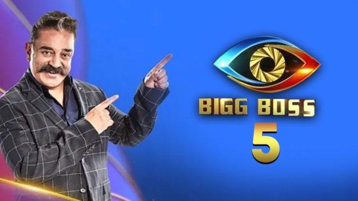 Bigg Boss 5 Tamil Kamal Hassan Salary