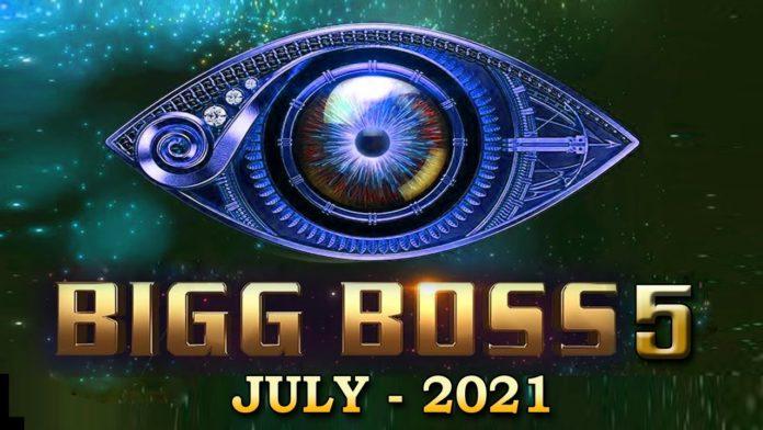 Bigg Boss 5 Telugu July 2021