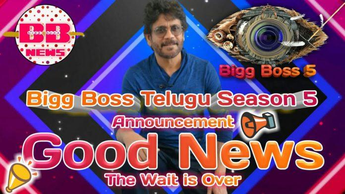Bigg Boss 5 Telugu start date