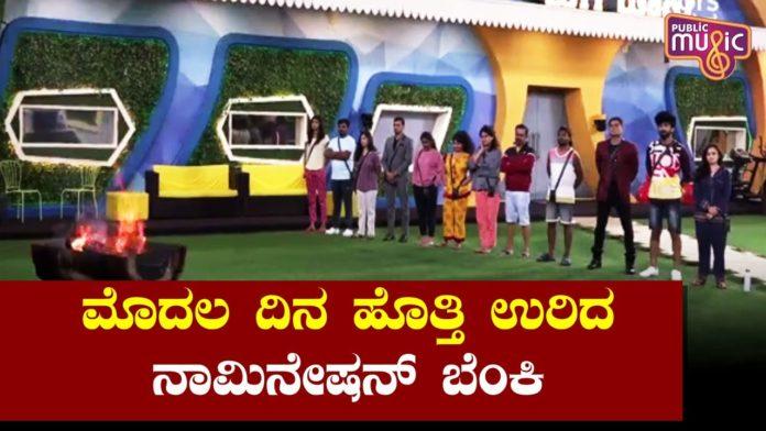 Bigg Boss Kannada 8 voting nominations