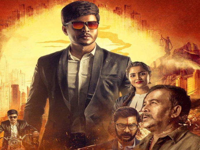 Birbal Tamil remake