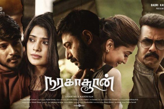 Naragasooran-ott-release-date-streaming-rights