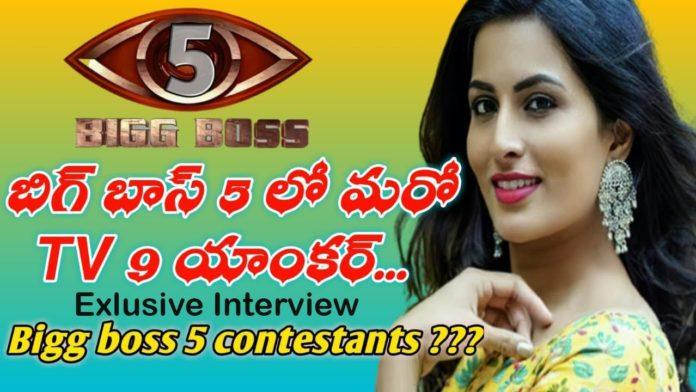Pratyusha Bigg Boss Telugu Tv 9
