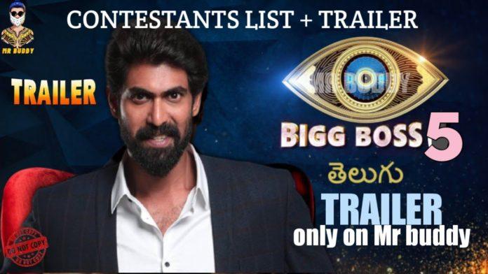 Rana Bigg Boss Telugu host