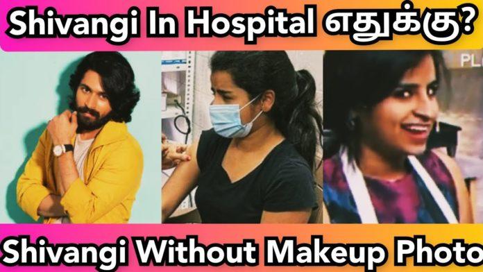 Shivangi Vaccination