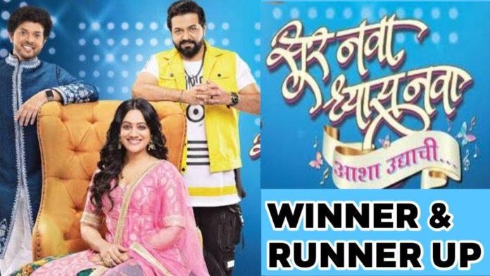 Sur-Nava-Dhyas-Nava-4-winner-runner-up