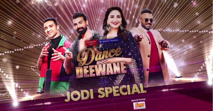 dance-deewane-3-12th-June-2021-Episode-elimination