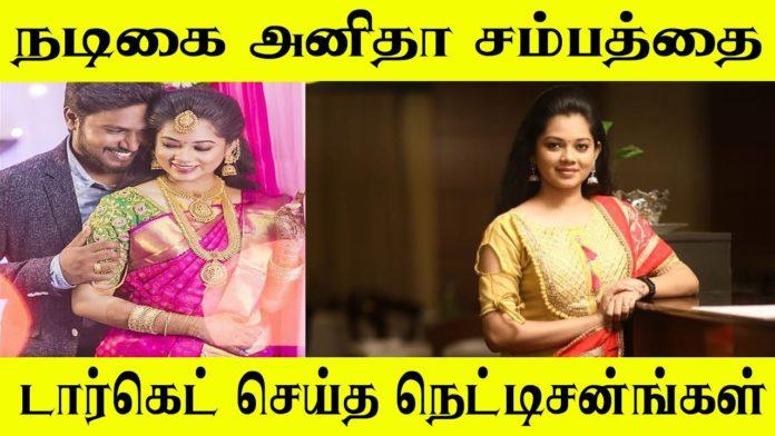Anitha Sampath divorce
