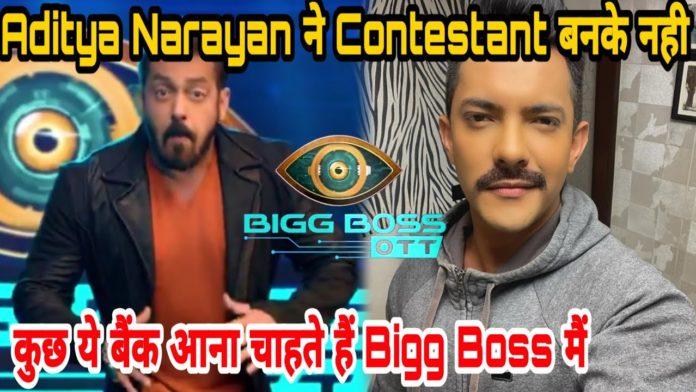BB 15 Aditya Narayan