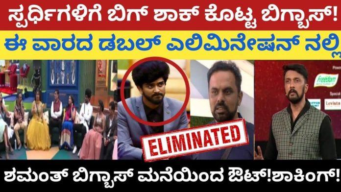 BBK8 elimination raghu chakravarthy