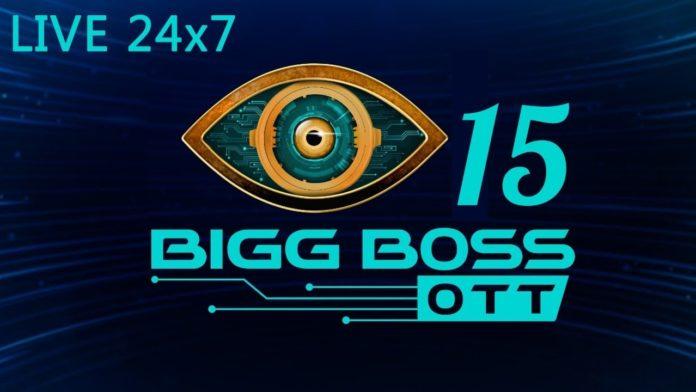 Bigg Boss 15 OTT anchor