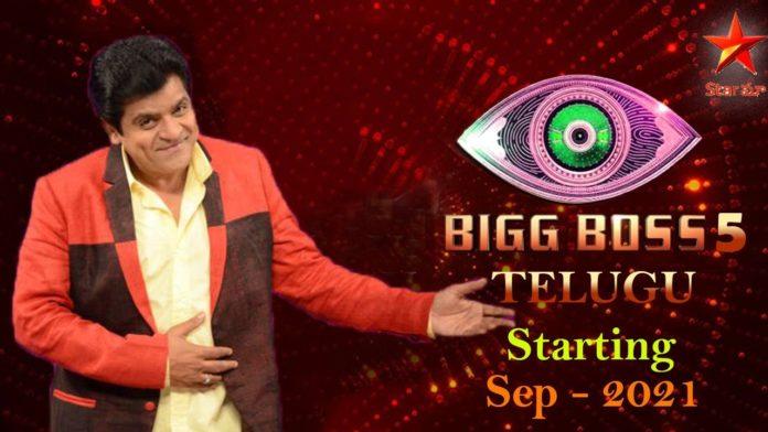 Comedy Actor Ali Bigg Boss telugu