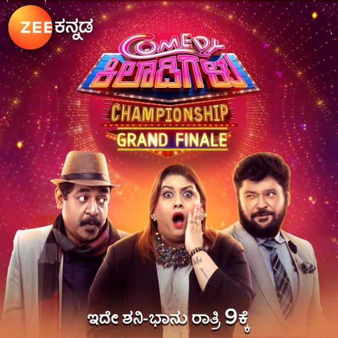 Comedy-Khiladigalu-Championship-Season-2-winner-runner-up-grand-finale